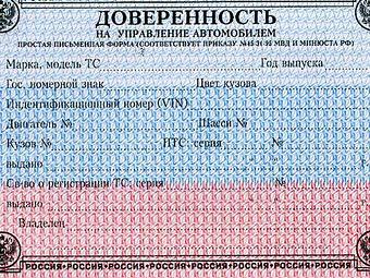 Фото с сайта relef.ru