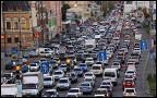 В центре Москвы ограничат движение в День города