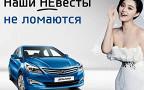 Hyundai развязал рекламную войну с «АвтоВАЗом»