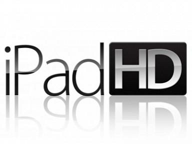 iPad 3 переименовали в iPad HD