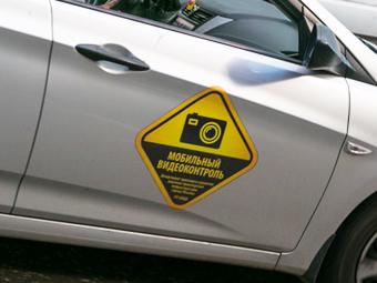 Мобильные фотокамеры за неправильную парковку