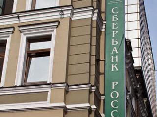 http://img.rl0.ru/24b299a1a44de6407f2aa1ea7cf585d3/320x240/img.lenta.ru/news/2011/02/09/sbrf/picture.jpg