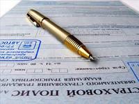 Кто должен выплатить если страховая на грани банкротсва?