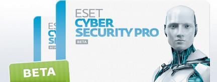 Стартовало бета-тестирование нового поколения решений ESET для Mac OS X