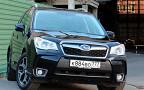 Тест-драйв Subaru Forester: Мы за стабильность
