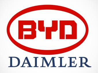 Daimler и BYD создали совместную автомобильную марку - BYD