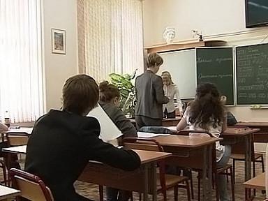 В России начинается сдача ЕГЭ