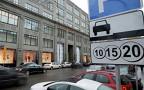 Парковочное место в Лондоне продают за $500 тысяч