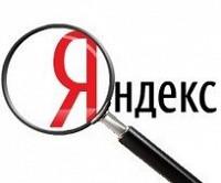 Яндекс исследовал как холод влияет на поиск