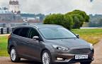 Тест-драйв нового Ford Focus. Так гораздо лучше