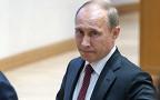 Путин принял неприятное для «Газпрома» решение