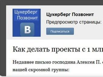 «ВКонтакте» обвинили в нарушении авторских прав