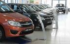 «АвтоВАЗ» с августа повышает цены