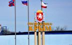 Медведев изменил перерегистрацию авто в Крыму