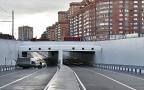 В Москве открыли Михалковский тоннель