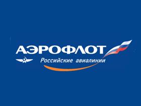 «Аэрофлот» намерен судиться с владельцами эротического сайта