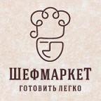 ШЕФМАРКЕТ  фото