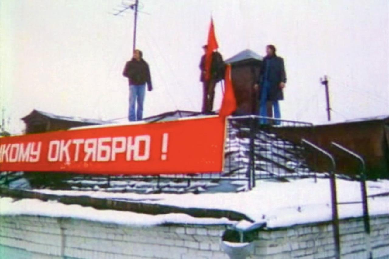 В основу сюжета «Русского регтайма» лег реальный случай, произошедший с Михаилом Ширвиндтом и Романом Козаком в конце 70-х, когда их по пустяковому поводу обвинили в надругательстве над советским флагом