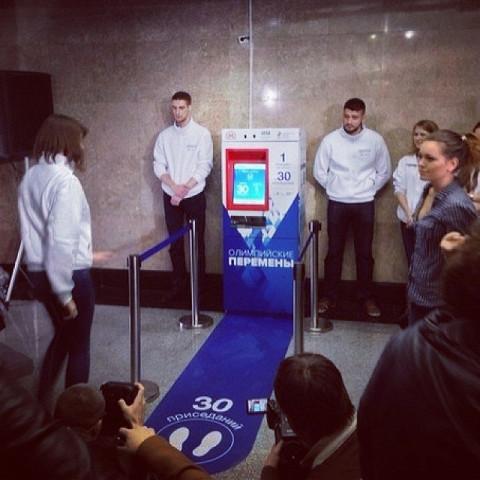 Автомат для получения билетов на метро за приседания.