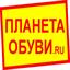 Магазин Планета Одежды И Обуви В Новосибирске Каталог