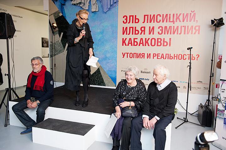 Ольга Свиблова, Юрий Рост,  Илья и Эмилия Кабаковы