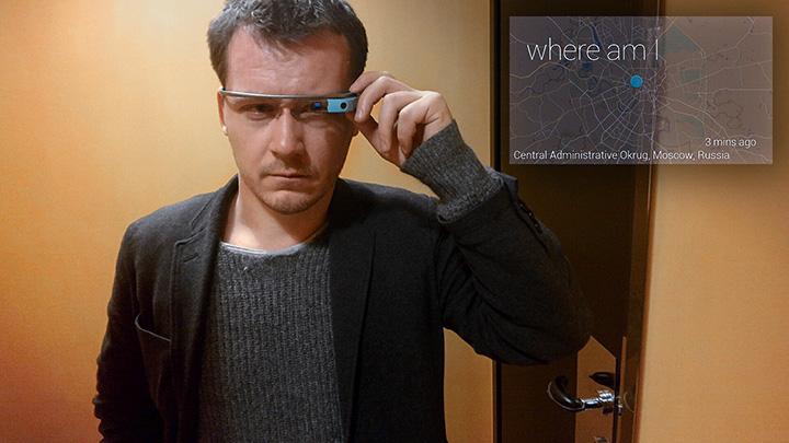 Туалет бара Noor на Тверской, одно из двух мест в Москве (второе — улица Адмирала Макарова возле Химкинского водохранилища), которые Google Glass удалось опознать на картах