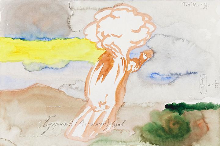 Ядерный (Атомный) взрыв. Павел Пепперштейн, 2013