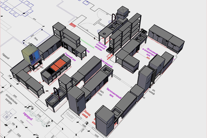 Тендер № 64868 Дизайн-проект интерьера офиса (Москва)