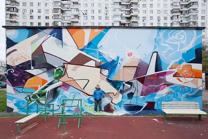 Безымянная работа Zmogk на улице Советской Армии создана в рамках фестиваля «Лучший город Земли»; Советской Армии, 7 строение 2