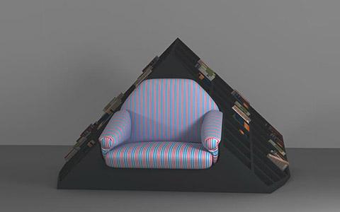 Кресло Tatik