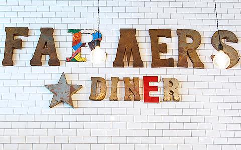 Farmer's Diner