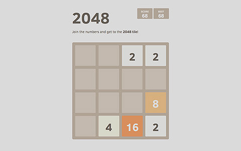 «2048»