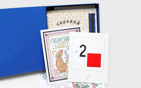 Коллекция репринтов детских книг