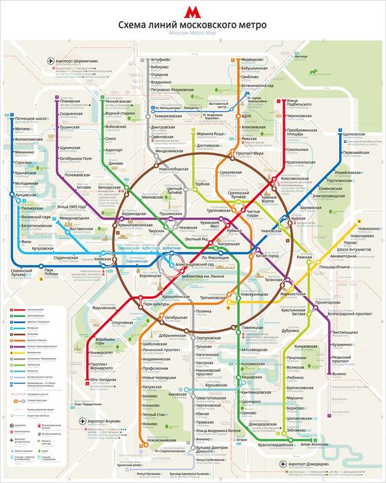 Стало известно Схема метро «