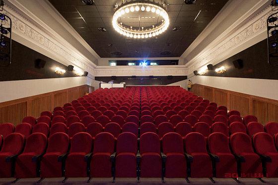 Афиша кино кинотеатра иллюзиона кино волга кострома афиша и цены
