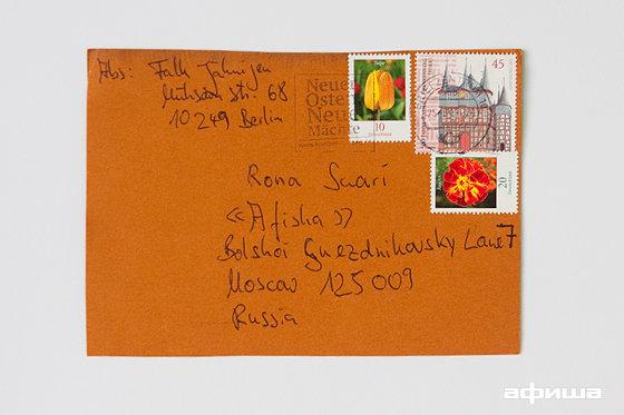 Сколько идет открытка из россии в 136