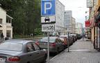 В Москве отменят платную парковку