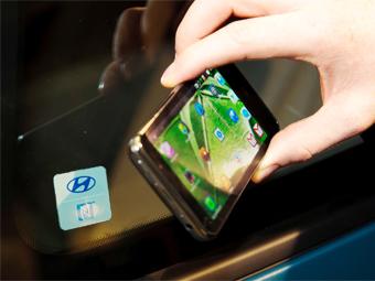 NFC-метка системы Connectivity Concept. Фото Hyundai