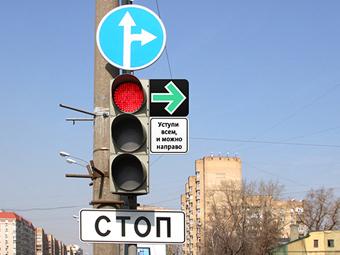 светофор с правой стрелкой