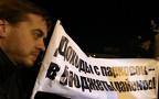 Москвичи объединились против платных парковок