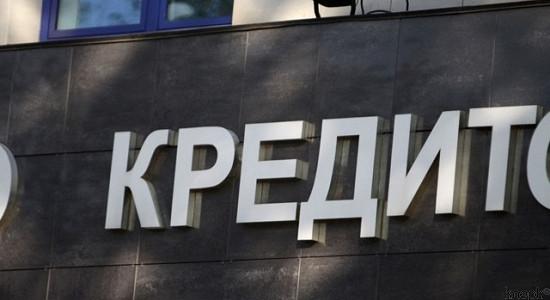 В первом квартале банки РФ выдали 2,754 млн кредитов