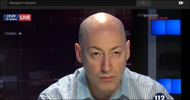 Гордон рассказал оданных соспутников СШАвделе окрушении МН17