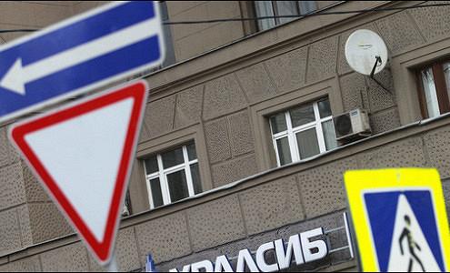 «Уралсиб» может быть продан Владимиру Когану