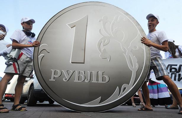 ВРоссии появилась новая монета