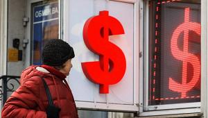 Скаким курсом рубль встретит новый год
