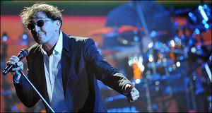Песни Григория Лепса оценили в суде