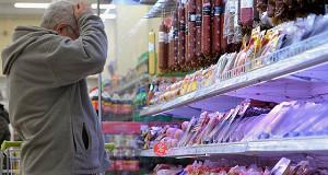 Недельная в России инфляция составила 0,1%