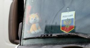 Украина и Россия договорились о транзите российских фур