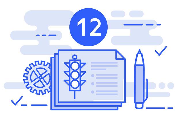 Билет № 12— экзамен ПДДонлайн