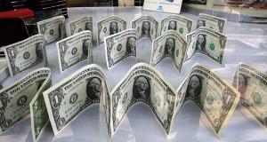 Иран надеется выйти на международный долговой рынок